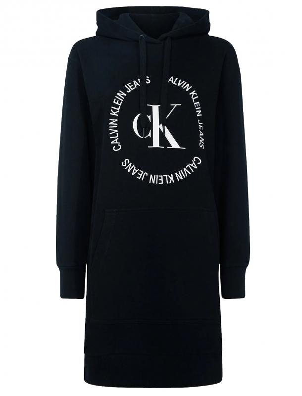 Módní značky - Dámská mikina Calvin Klein J20J213596